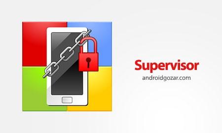 Supervisor 1.6.7 Unlocked محدود کردن دسترسی به موبایل