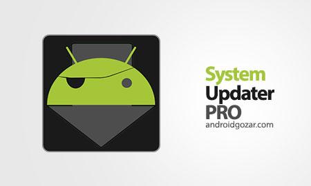 System Updater PRO 0.4.0 دانلود نرم افزار آپدیت سیستم اندروید
