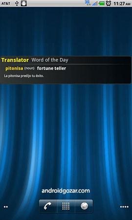 talking-translator-pro-2