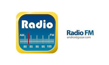 Radio FM ! FULL 2.3.2 دانلود نرم افزار موبایل رادیو FM