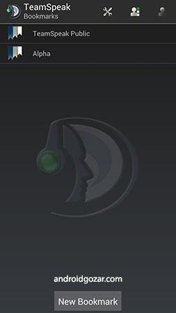 teamspeak-ts3client-2