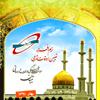 Tebyan Afagh 4.0 دانلود نرم افزار آفاق (اذان گو) تبیان