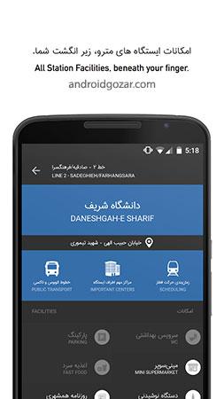 tehran-metro-2