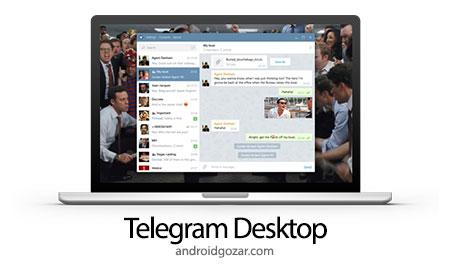 دانلود+نسخه+ی+تلگرام+برای+کامپیوتر