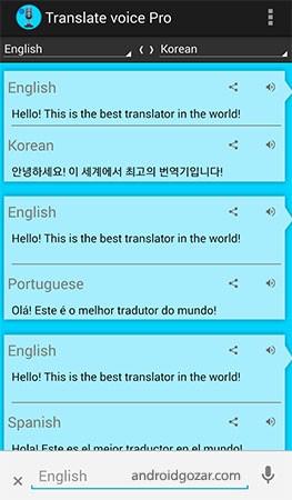 ticktalk-translatevoicepro-1