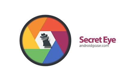 Secret Eye Premium 2.1 دانلود نرم افزار فیلمبرداری مخفیانه