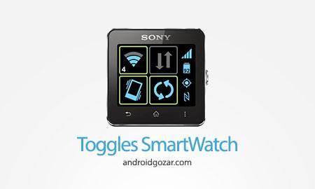 Toggles SmartWatch 2.8.6 تغییر تنظیمات موبایل از ساعت هوشمند