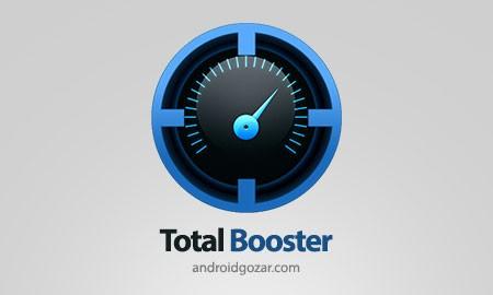 Total Booster 1.4 دانلود نرم افزار تقویت کننده