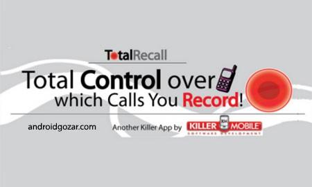 Call Recorder | Total Recall FULL 2.0.51 ضبط تماس دو طرفه اندروید