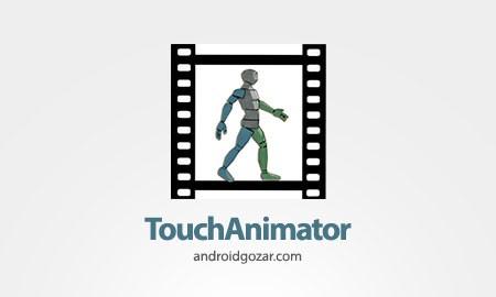 TouchAnimator 2.1 دانلود نرم افزار انیمیشن سازی