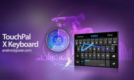 TouchPal Emoji Keyboard 5.7.5.0 دانلود کیبورد تایپ سریع