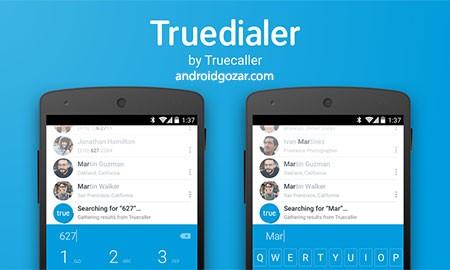 Truedialer – Dialer & Contacts 3.64 دانلود نرم افزار شماره گیر و مدیریت مخاطبین