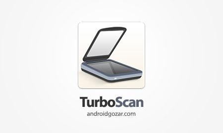 TurboScan: document scanner 1.4.0 دانلود نرم افزار اسکنر سند