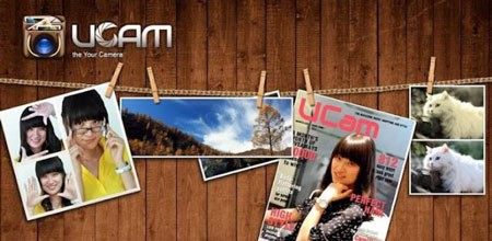 UCam Ultra.Camera 6.1.7.012317 دانلود نرم افزار دوربین فوق العاده