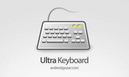 Ultra Keyboard 7.4.2 دانلود صفحه کلید فوق العاده
