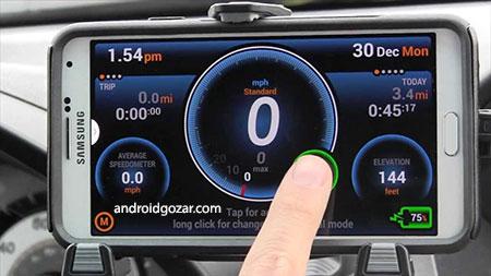 Ulysse Speedometer Pro 1.9.44 دانلود سرعت سنج پیشرفته اندروید