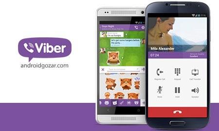Viber Messenger 6.9.5.9 دانلود نرم افزار پیام رسان وایبر اندروید