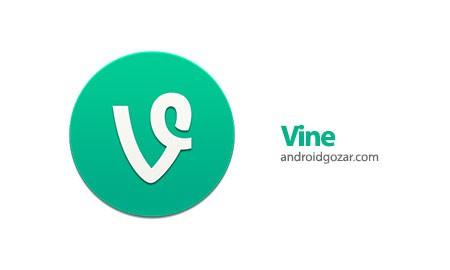 Vine Camera 6.0.0 دانلود نرم افزار شبکه اجتماعی واین اندروید