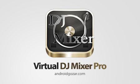 Virtual DJ Mixer Pro 5.0.6 دانلود میکسر مجازی آهنگ