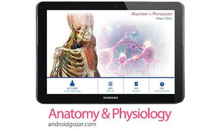 Anatomy & Physiology 1.4.00 Unlocked دانلود نرم افزار آناتومی و فیزیولوژی+دیتا