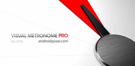 Visual Metronome Pro 1.60 دانلود نرم افزار مترونوم بصری
