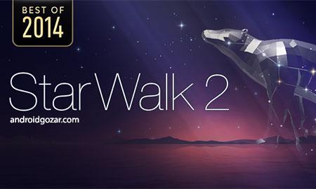 Star Walk 2 – Night Sky Guide 2.3.2.117 راهنمای آسمان شب