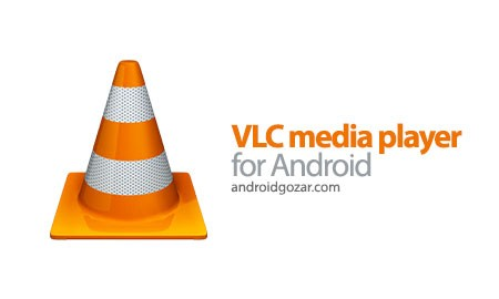 VLC for Android 2.0.6 Final دانلود نرم افزار مدیا پلیر موبایل