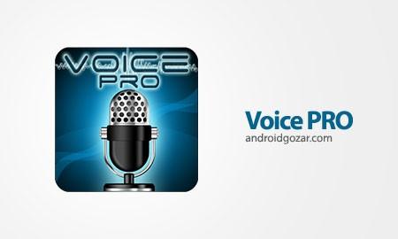 Voice PRO 3.3.15 دانلود نرم افزار ضبط و ویرایشگر صوتی