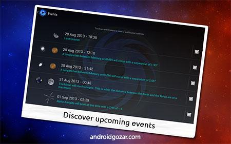 vortex-planetarium-app-vortex-2