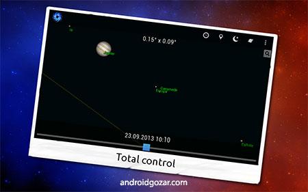 vortex-planetarium-app-vortex-4