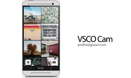 VSCO 27 Full Unlocked دانلود نرم افزار استاندارد عکاسی موبایل