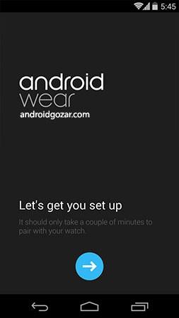 wearable-app-1
