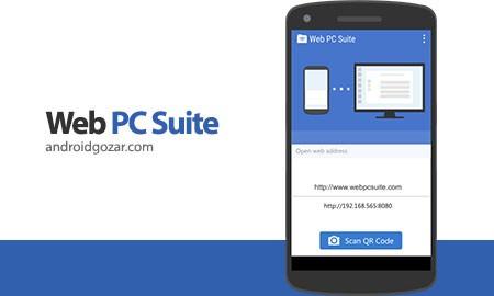 Web PC Suite – File Transfer 3.2.3 انتقال فایل بین اندروید و کامپیوتر