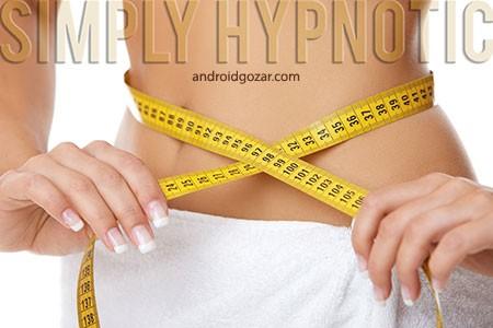 Lose Weight with Hypnosis 1.0 کاهش وزن با هیپنوتیزم