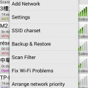 wifi-connection-manager-2