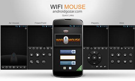 WiFi Mouse Pro 3.2.8 تبدیل موبایل به موس بی سیم
