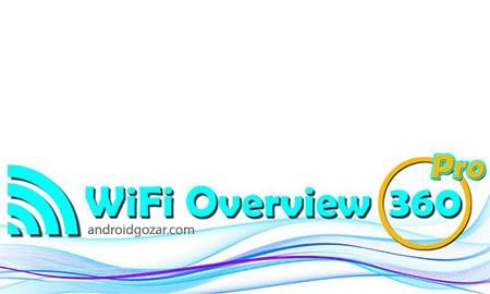 WiFi Overview 360 Pro 3.20.04 مدیریت و بهینه سازی شبکه بی سیم