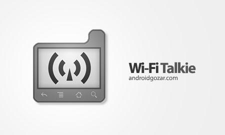 Wi-Fi Talkie Full 2.5.0 دانلود نرم افزار مکالمه، چت و انتقال فایل با WiFi