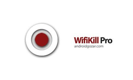 WifiKill Pro 2.3.2 Cracked دانلود نرم افزار قطع اتصال اینترنت دستگاه های متصل به شبکه