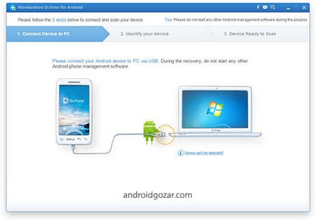 wondershare-dr-fone-for-android-1