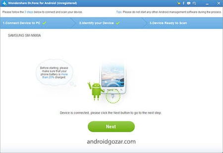 wondershare-dr-fone-for-android-2