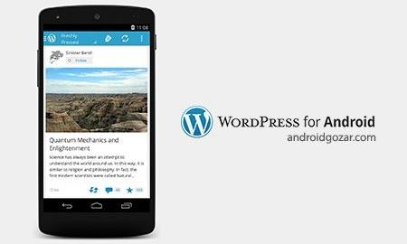 WordPress 6.0 دانلود نرم افزار موبایل وردپرس | اندروید گذرWordPress 6.0 دانلود نرم افزار موبایل وردپرس
