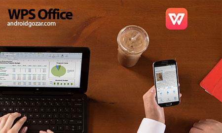 WPS Office + PDF Premium 10.1.2 دانلود نرم افزار آفیس موبایل اندروید