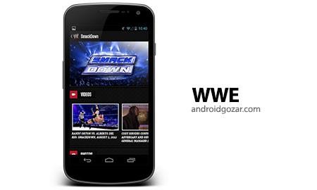 WWE 3.15.0 دانلود نرم افزار موبایل دبلیو دبلیو ای