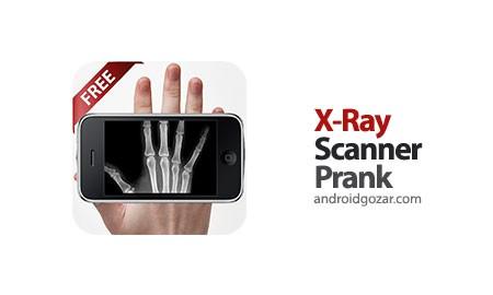 X-Ray Scanner Prank 1.9 دانلود اسکنر اشعه X