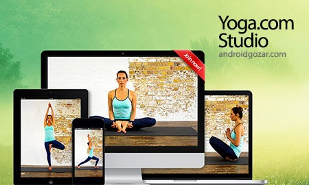 Yoga.com Studio 1.3.1 دانلود نرم افزار فیلم ها و تمرینات یوگا