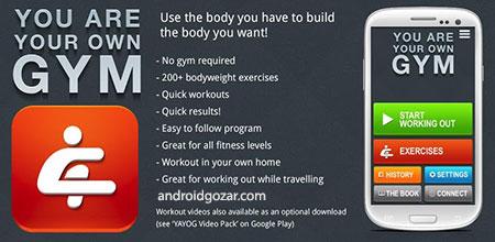 You Are Your Own Gym 3.17 دانلود نرم افزار بدنسازی شخصی + دیتا