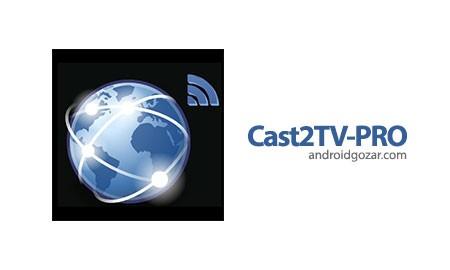Cast2TV-PRO(ChromeCast etc) 1.9.40 Patched دانلود نرم افزار تماشای فیلم در موبایل