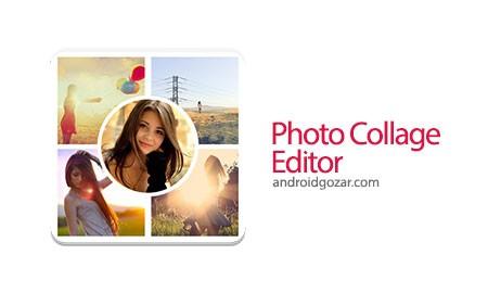 Photo Collage Editor 2.14 Mod Ad Free دانلود نرم افزار ویرایشگر و کلاژ عکس