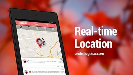 Family Locator & Kids Tracker 3.86 نرم افزار مکان یابی خانواده و کنترل فرزندان